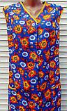 Летний халат без рукава 48 размер Оранжевые цветы, фото 8