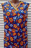 Летний халат без рукава 48 размер Оранжевые цветы, фото 9