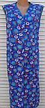 Летний халат без рукава 48 размер Незабудки, фото 2