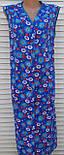 Летний халат без рукава 48 размер Незабудки, фото 5