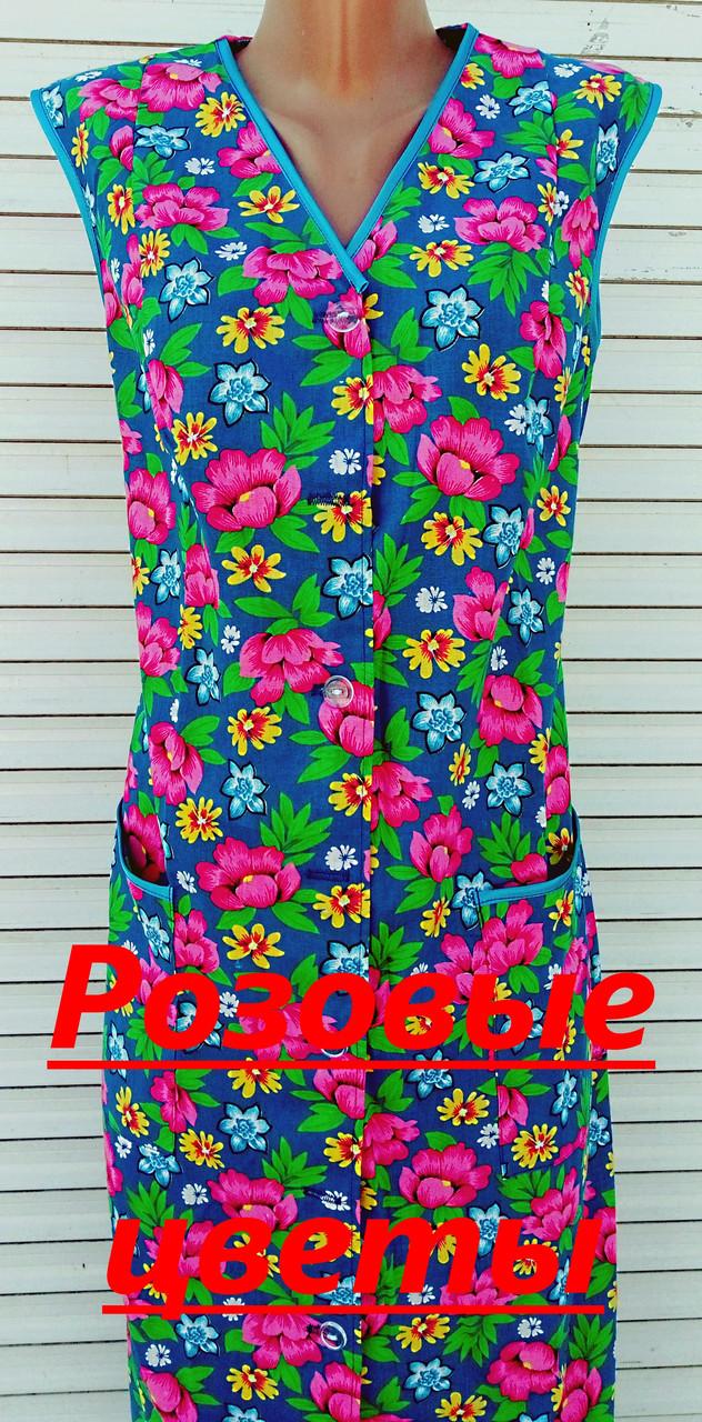 Летний халат без рукава 50 размер Розовые цветы