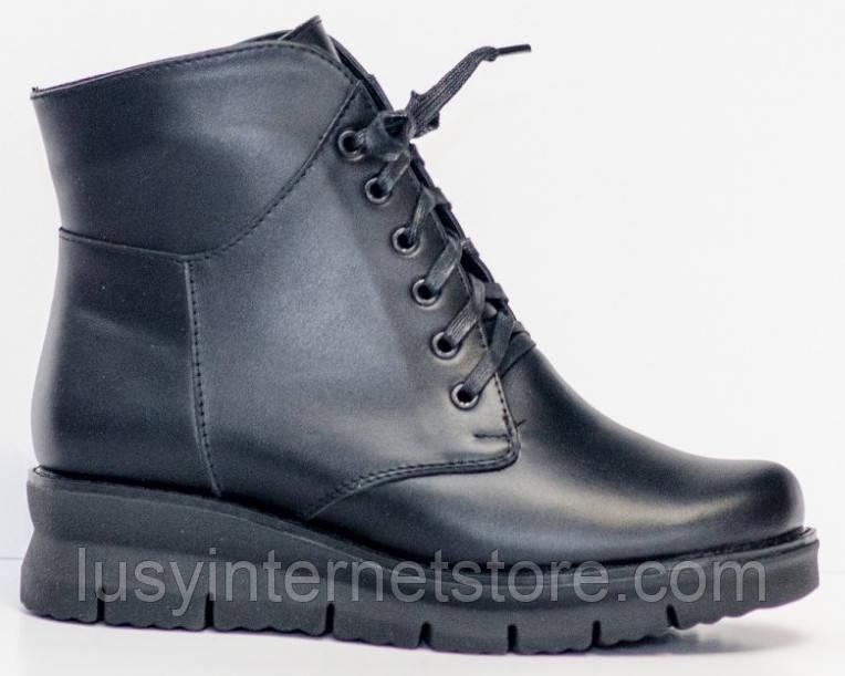 Ботинки женские зимние большого размера от производителя модель РМ329