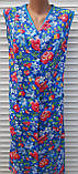 Летний халат без рукава 50 размер Анютки на синем, фото 3