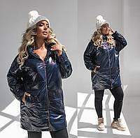 Качественная женская демисезонная куртка! Размеры: от 42 до 56, фото 1