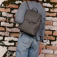 Сумка-рюкзак женский из искусственной кожи серого цвета