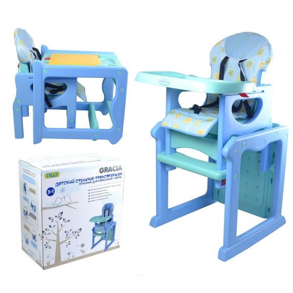 Детский стульчик-трансформер TILLY Gracia BT-HC-0020