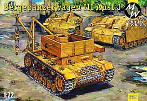 БРЭМ Bergepanzerwagen III Ausf. J. 1/72 MILITARY WHEELS 7255