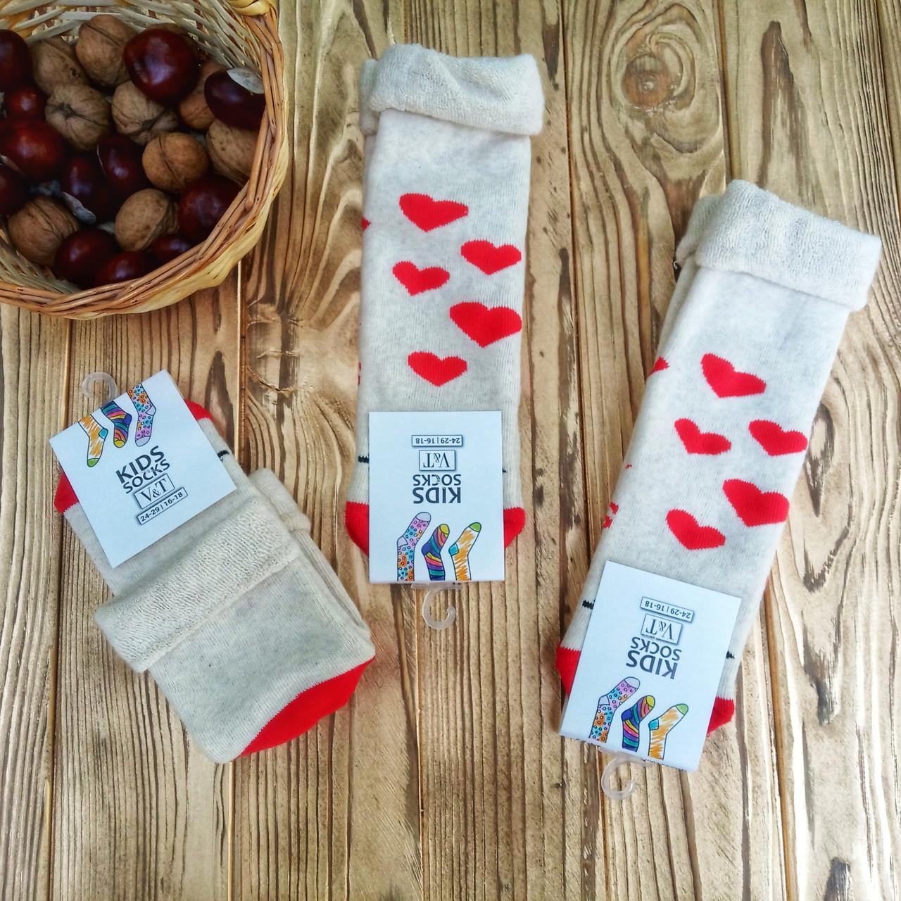 """Детские махровые носки V&T socks/Хмельницкий с рисунком """"Сердечки"""" 16-18 (4-5 лет)"""