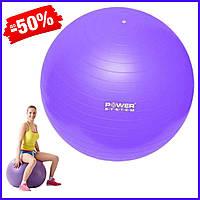 Гимнастический мяч фитбол Power System PS-4013 Purple 75 cm для фитнеса, пилатеса, беременных и грудничков