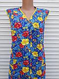 Летний халат без рукава 52 размер Лютики, фото 8