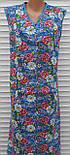 Летний халат без рукава 52 размер Цветы, фото 3