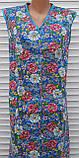 Летний халат без рукава 52 размер Цветы, фото 5