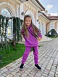 Детский теплый костюм батник и штаны трехнить размер: 122, 128, 134, 140, фото 8