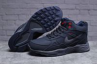 Зимние мужские кроссовки 31311 ► Nike ZooM Air Span, темно-синие . [Размеры в наличии: ], фото 1