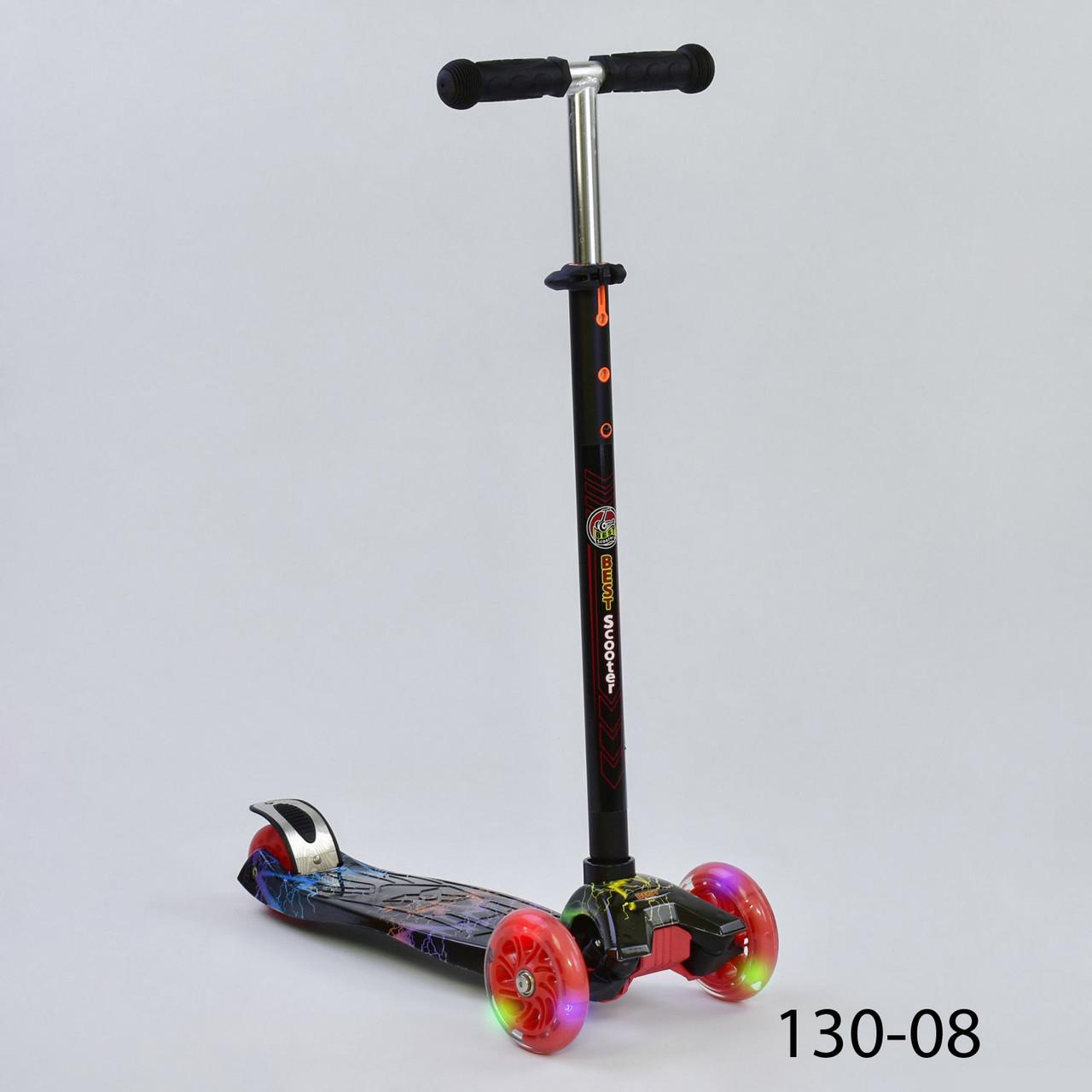 Самокат Best Scooter Maxi  130