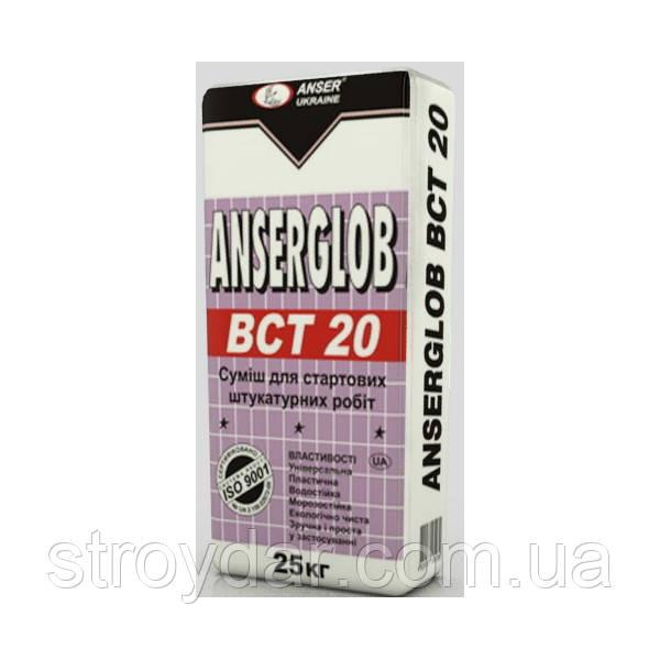 ANSERGLOB  ВСТ-20 стартовая цементно-известковая штукатурка