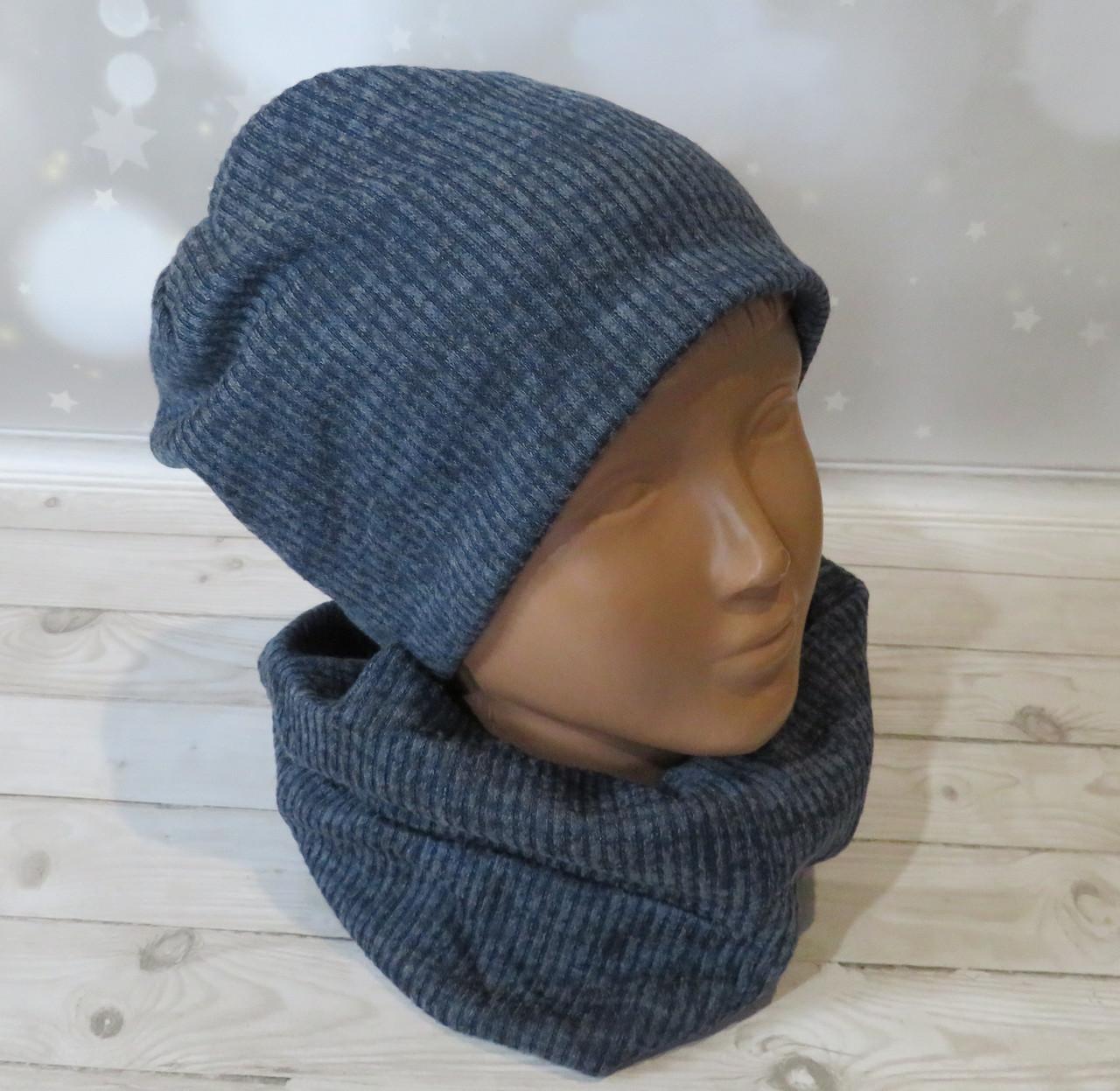 Дитячий трикотажний комплект шапка і баф, Nord Глорія, темно-синій