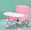 Складной тканевый стул стол для кормления baby seat Розовый, Зеленый, Серый, фото 3