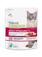 Trainer Natural (Трейнер Нейчирал) Adult Sterilised Dry-Cured Ham для взрослых стерилизованных котов 12,5 кг