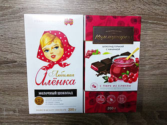 Шоколад «Комунарка»  200 гр.