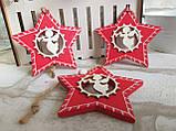 """Деревянная елочная игрушка """"Звезда"""", h-8 см., 25 грн, фото 5"""