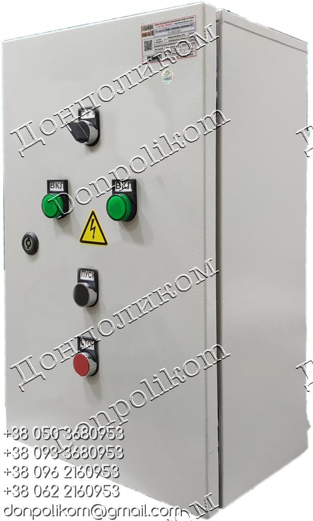 РУСМ5113  ящик управления нереверсивным асинхронным электродвигателем