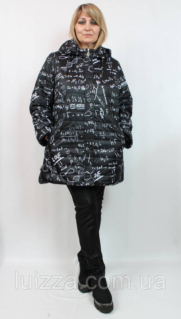 Жіноча куртка AY-SEL (Туреччина) 56 58 60 62 р