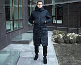 Куртка зимняя мужская 'Tank' (темно-синяя), фото 6