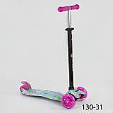 Самокат Best Scooter Maxi 130 від 3 до 12 років, фото 3