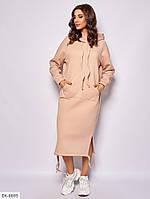 Платье  женское   теплое Рита, фото 1