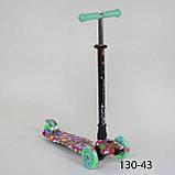 Самокат Best Scooter Maxi  130, фото 8