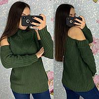 Женский свитер под горло крупной вязки с открытыми плечами зеленый, фото 1