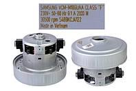 Двигатель пылесоса Samsung VCM-M10GU AA, DJ31-00097A d=135 h=119 с буртом