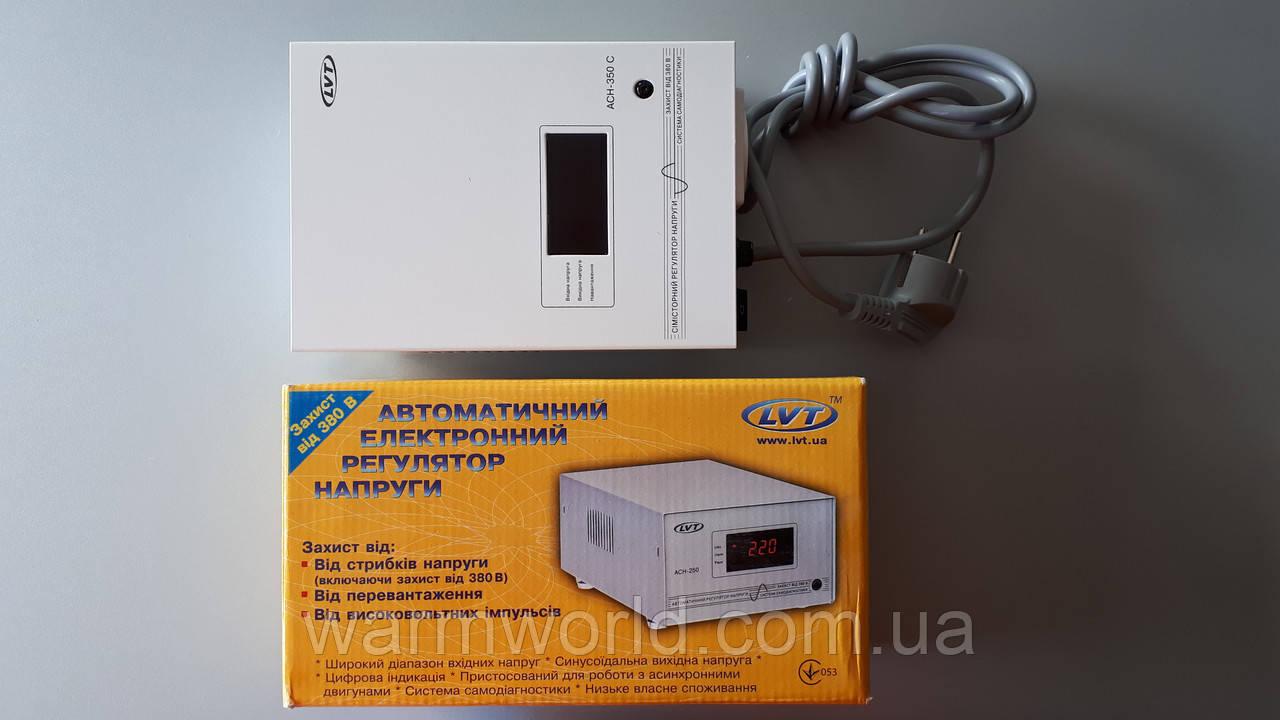 Стабилизатор напряжения LVT АСН-350 С (симисторный )