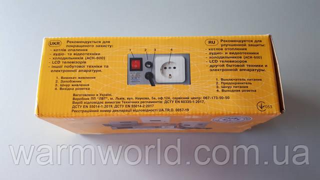 Оригинальная упаковка LVT АСН-350 С