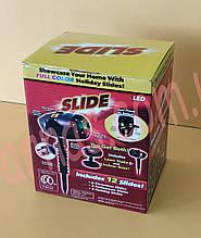 Праздничный лазерный проектор Slide (N3)