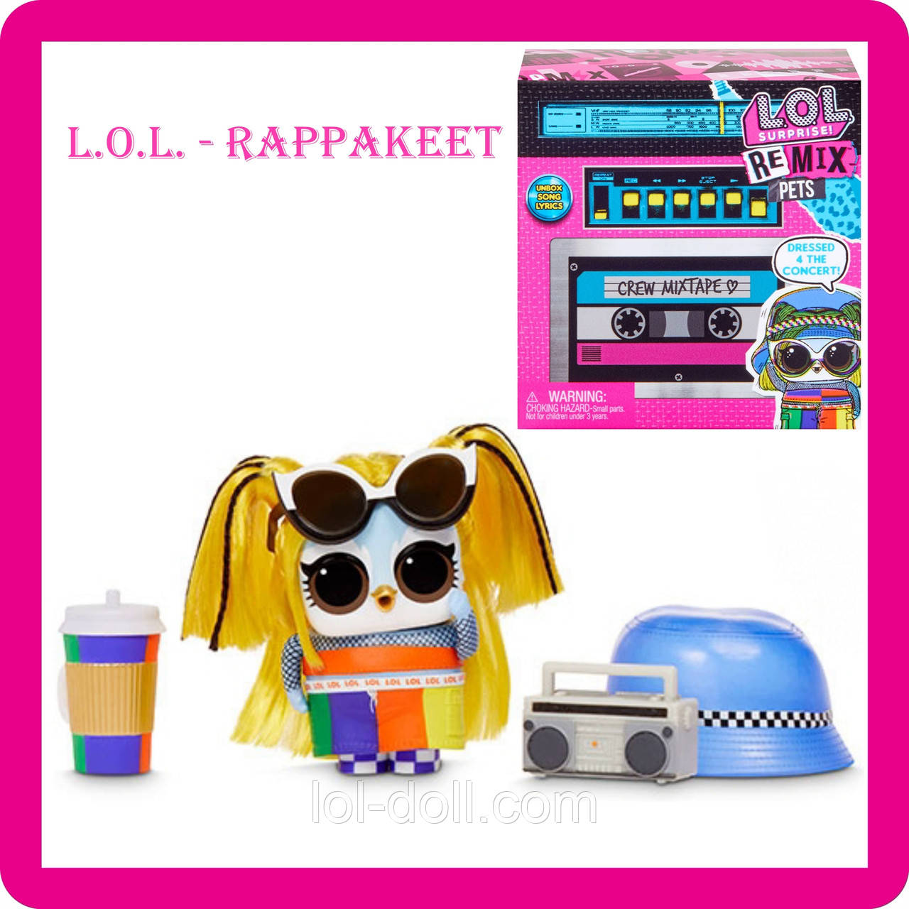 Кукла LOL Surprise Ремикс Петс Лол Сюрприз Оригинал Remix Pets - Rappakeet