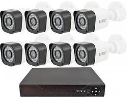 Набір відеоспостереження (8 камер) 1MP