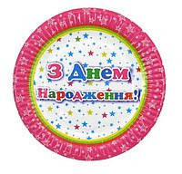 Тарелки на украинском языке
