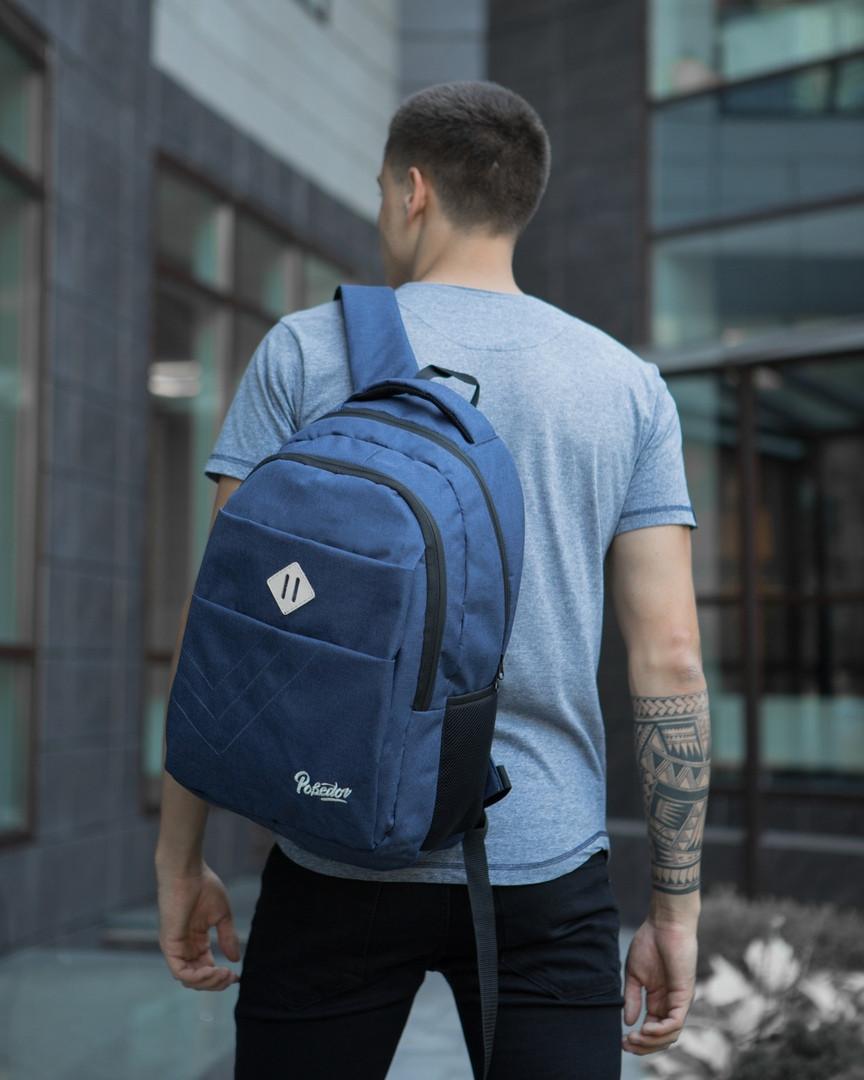 Рюкзак Traveller (синій)