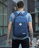 Рюкзак Traveller (синий), фото 2