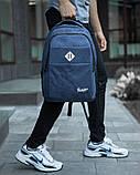 Рюкзак Traveller (синій), фото 3