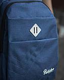 Рюкзак Traveller (синій), фото 6