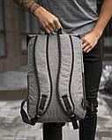 Рюкзак Backpack Journey (cветло-серый), фото 4