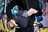Сумка-месенджер Soulder Bag 'Hide' чорна, фото 4