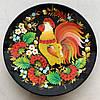 Тарелка с петриковской росписью , диаметр 25 см.