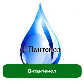 Д-ПАНТЕНОЛ - «МХ и Густав Геесс Украина» в Киевской области