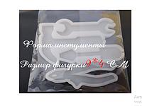 Молд силиконовый кондитерский для леденцов инструменты разм 9*4см см