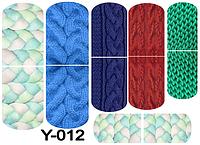 Водные наклейки для ногтей серия First Lyx