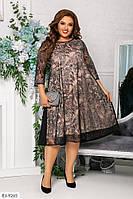 Нарядное расклешенное платье с вышивкой на сетке с напылением р: 48-50, 52-54, 56-58, 60-62 арт 1042